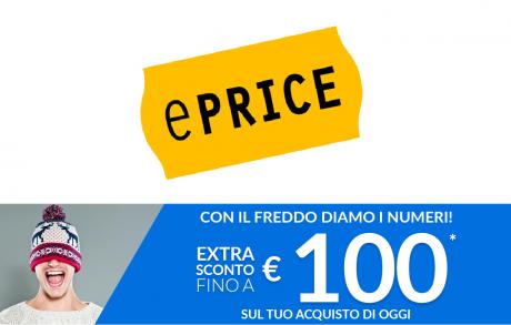 EPRICE Sconto 100 euro
