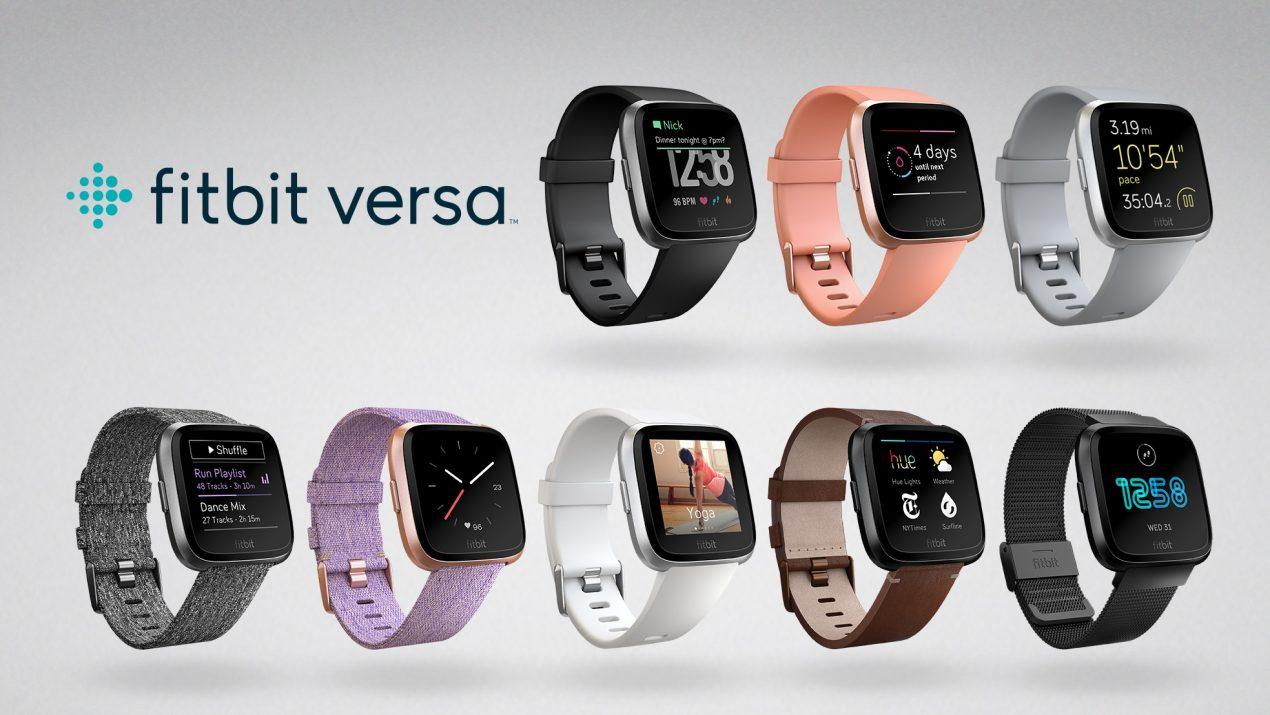 """Fitbit Versa - il nuovo smartwatch adatto a tutti"""""""