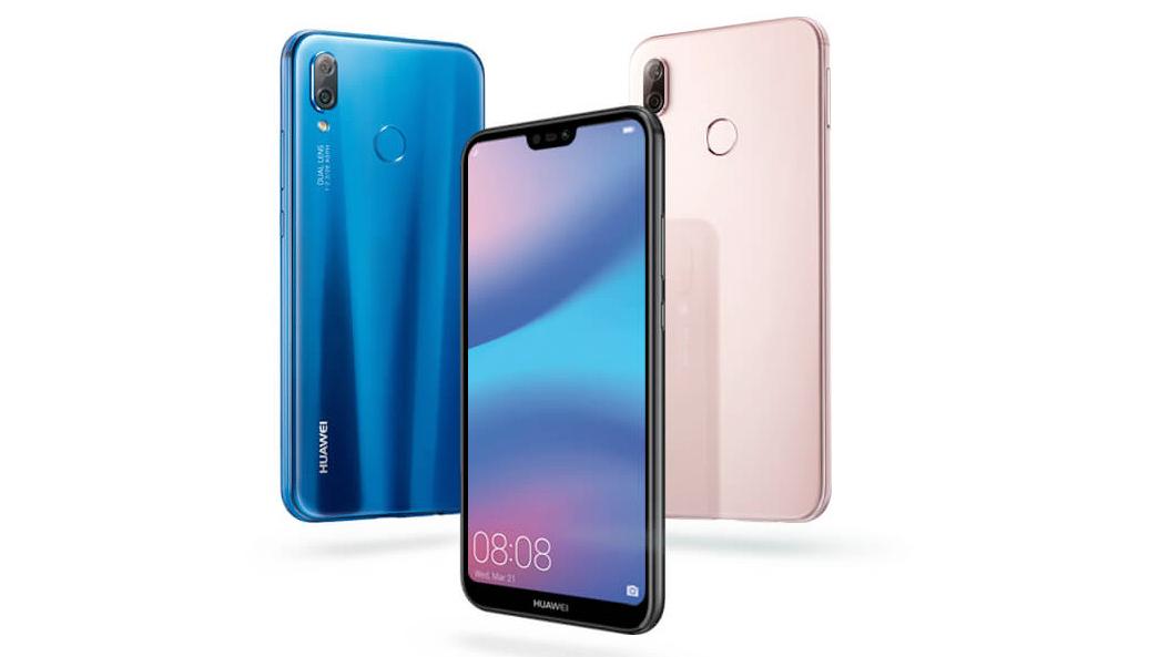 Huawei Y9 (2018) è ufficiale con 4 fotocamere: innovativo ma economico