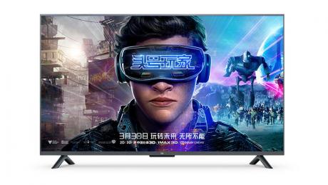Xiaomi Mi TV 4S A
