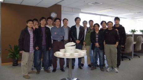Xiaomi birthday