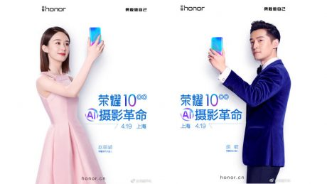 Honor 10 weibo event 840x601