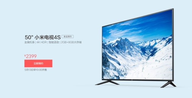 Xiaomi lancia in Cina Mi TV 4S da 50 pollici 4K HDR con IA. Prezzo? 317 euro