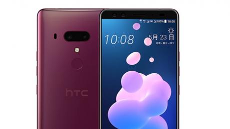 HTC U12 Plus Red