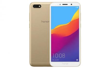 Honor 7S copertina