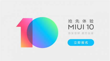 MIUI 10 closed beta