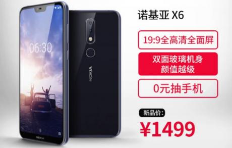 Nokia X6 Pricing Leak