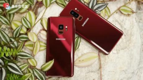 Samsung Galaxy S9 Burgundy Red 1