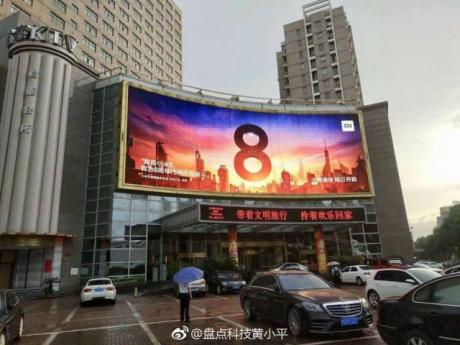 Xiaomi Mi 8 f
