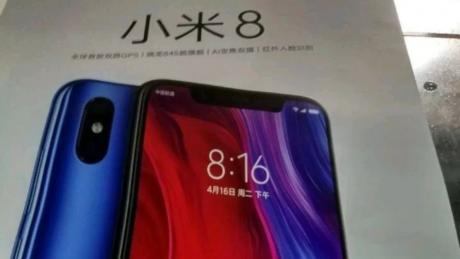 Xiaomi Mi 8: in arrivo le Animoji e forse niente lettore nel