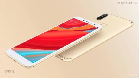 Xiaomi redmi s2 3