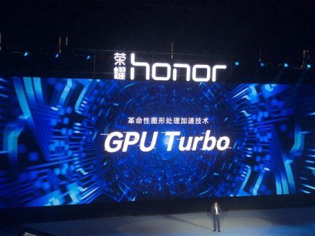 GPU Turbo 1