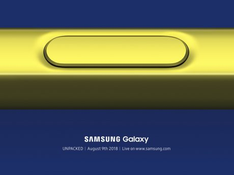 Galaxy Unpacked Official Invitation