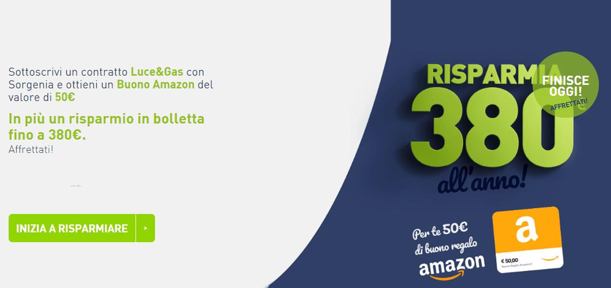 Sorgenia regala oggi un buono amazon da 50 euro ai nuovi for Amazon sito ufficiale