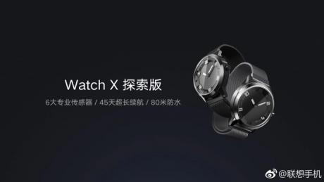 Lenovo watch x evidenza