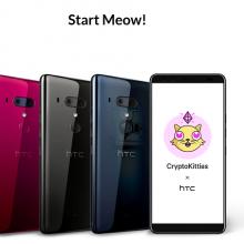 HTC CryptoKitties