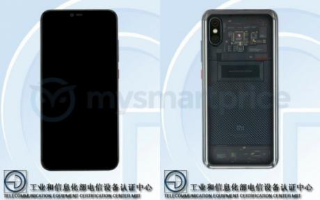 Mi Note 4 TENAA 696x435