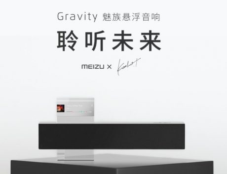 Meizu Gravity Disponibile