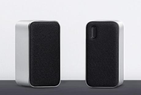 Xiaomi casse bluetooth