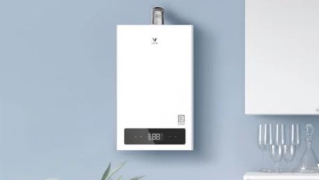 Xiaomi smart water heater