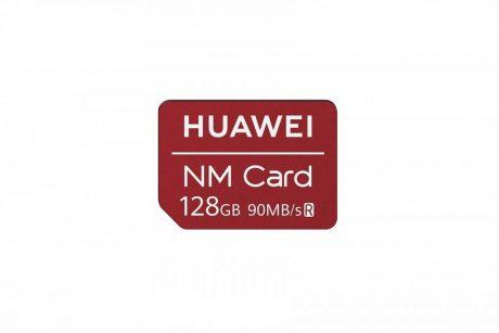 Huawei NM Card 1 1024x683