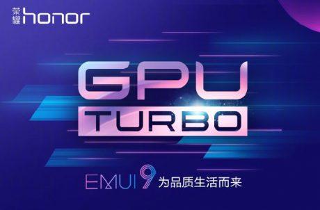 EMUI 9 GPU Turbo 2.0
