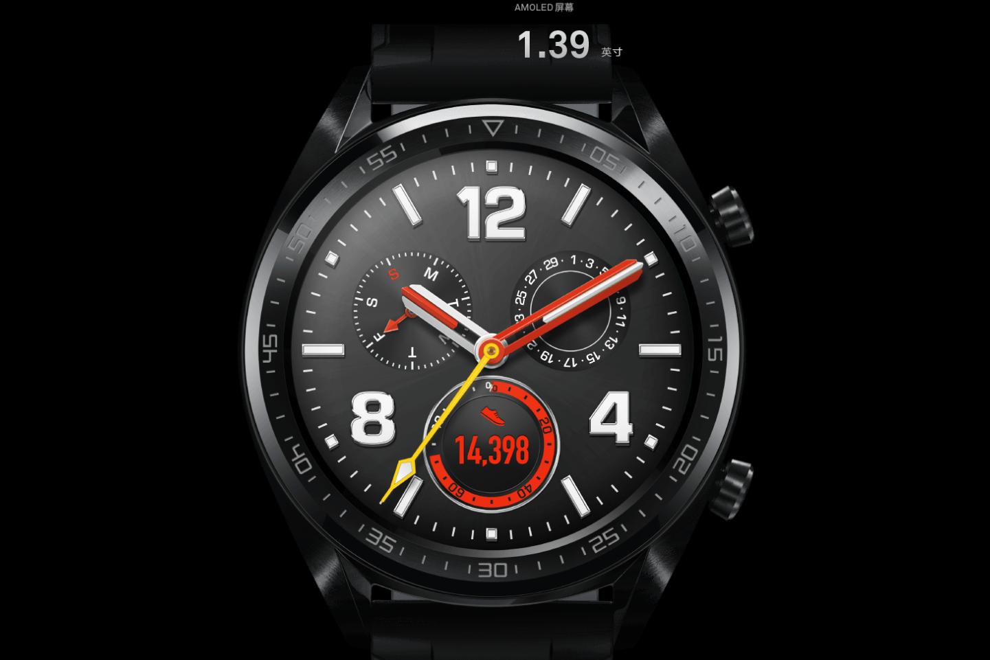 Il nuovo firmware per Huawei Watch GT aggiunge il secondo fuso orario