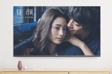 Mi TV 4 65 b