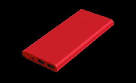 Xiaomi Mi Power Bank 2i Black