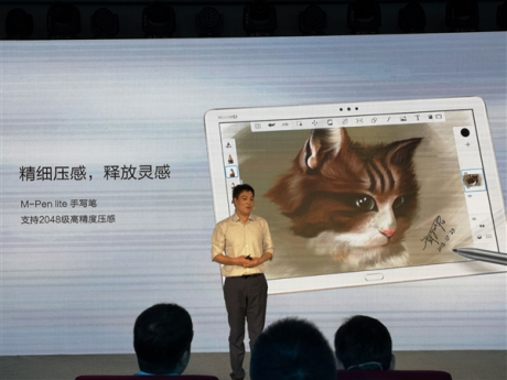 Huawei Tablet M5 Youth Edition b