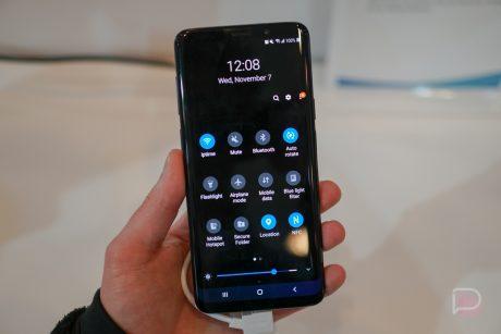Samsung One UI 21 of 33