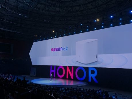 HONOR Pro2