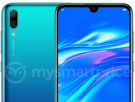 Huawei Y7 Prime 2019 cop