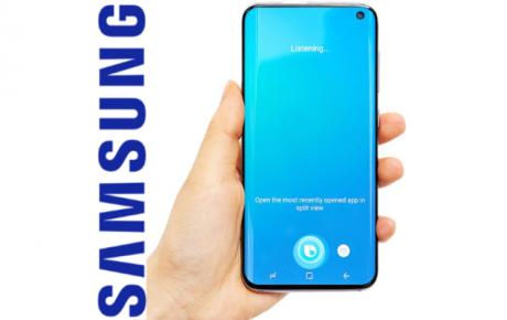 Samsung Galaxy S10 cop tag