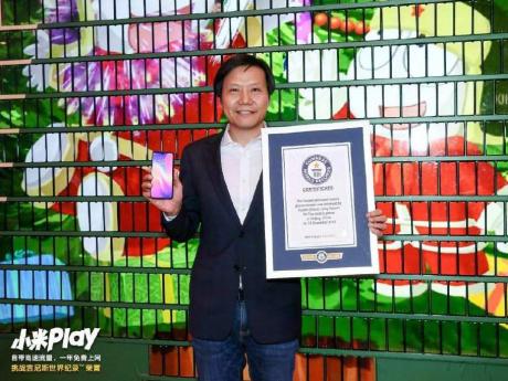 Xiaomi Guinness World Record 1