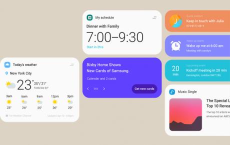 Samsung One UI cop 1