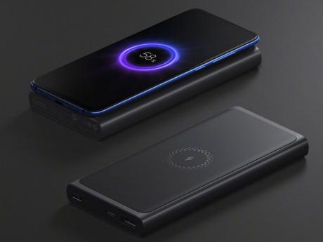 Xiaomi 10000mAh power bank wireless charging