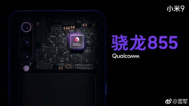 Xiaomi Mi 9 - Qualcomm Snapdragon 855