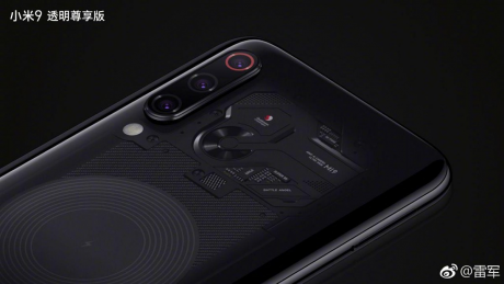 Questo è Xiaomi Mi 9 Explorer Edition, che avrà tre fotocame