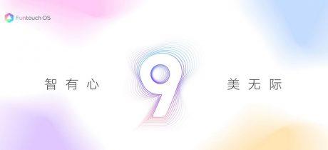 Funtouch OS 9