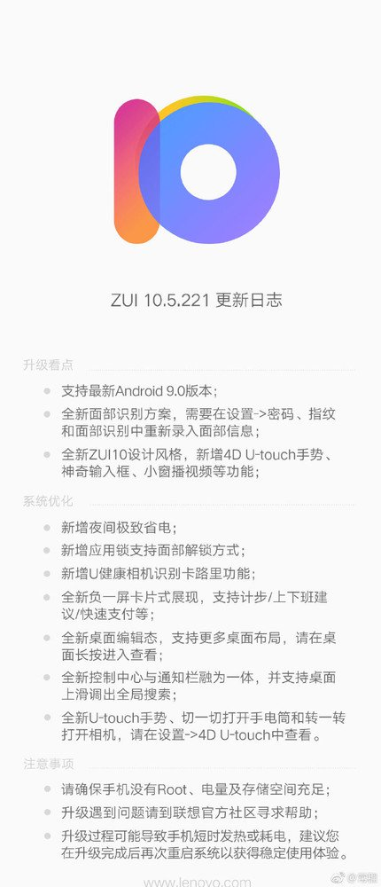 Lenovo Z5 Android 9 Pie