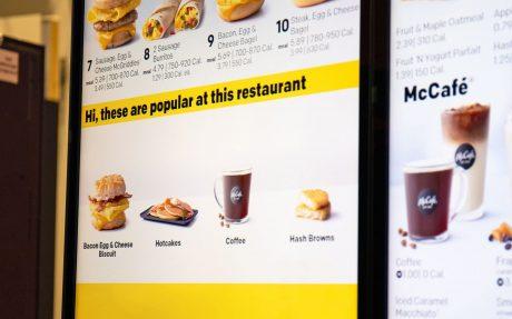 McDonalds DriveThru