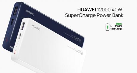 Huawei supercharge power bank