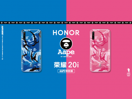 HONOR 20i AAPE Special Edition 1