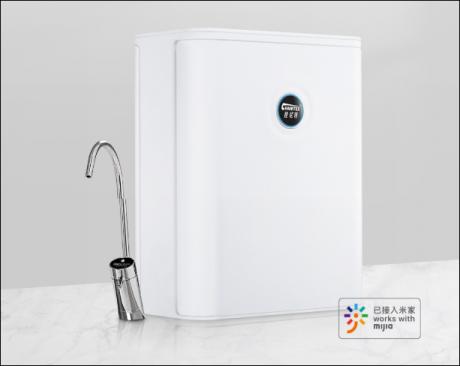 Chantex water purifier