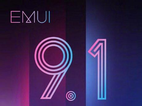 Emui91