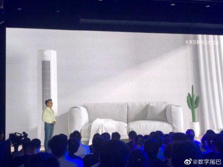 Xiaomi floor standing ac 1