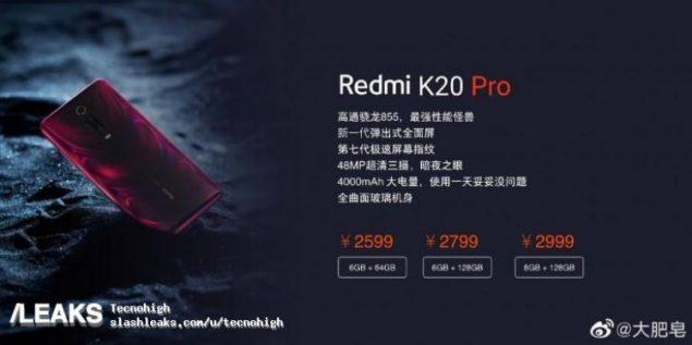 Redmi K20 Pro leak specifiche e prezzi