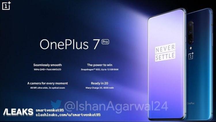 Come seguire l'evento ufficiale di OnePlus 7 e OnePlus 7 Pro in diretta streaming