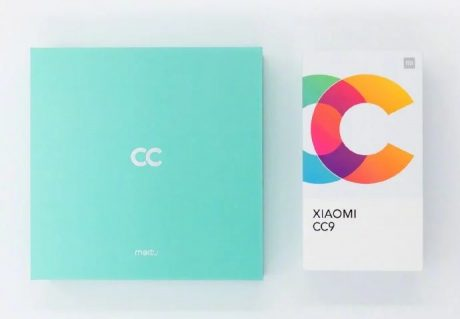 CC9 Mietu Custom Edition package